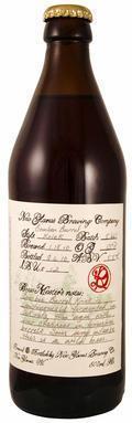New Glarus R & D Bourbon Barrel Kriek