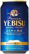 Sapporo Yebisu Asuka Cruise