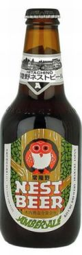 Hitachino Nest Amber Ale - Amber Ale