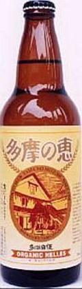 Tama no Megumi (Ishikawa) Helles
