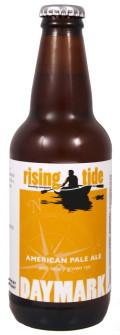 Rising Tide Daymark