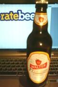 Walter Premium