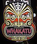 Everards Whakatu