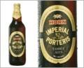 Horn Imperial Porteris