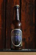 Det Lille Bryggeri Imperial Stout Barrel Aged (Laphroaig)
