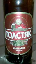 Tolstyak Khmelnoe Krepkoe