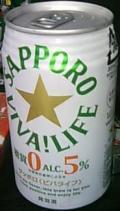 Sapporo Viva Life! - Pale Lager