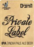 HaDubim Private Label IPA