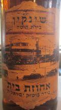 Ahuzat Bait Shenkin Beerat Hita - German Hefeweizen