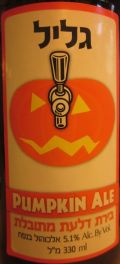 Galil Pumpkin Ale