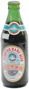 Tsingtao Dark