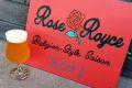 Beachwood Rose Royce