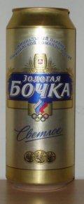 Zolotaya Bochka Svetloe