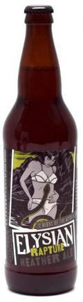 Elysian 12 Beers of Apocalypse # 2 - Rapture Heather Ale  - Traditional Ale