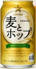 Sapporo Mugi to Hoppu (2012-)