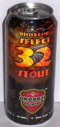 Okoboji Winter Games Select 32 Stout - Stout