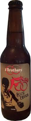 2 Brothers Kung Foo Rice Lager