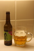 Beer Hunters Mufloni Saison De Randonneur (4.5%)