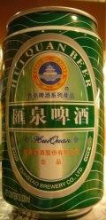Tsingtao HuiQuan Beer
