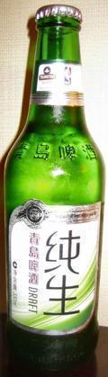 Tsingtao Draft Beer 8� - Pale Lager