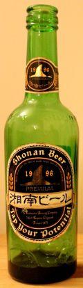 Shonan Belgian Stout