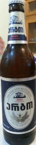 Argo Lager Beer
