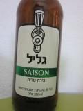 Galil Saison