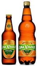 Rogan Dva Khmelya - Pale Lager