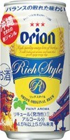 Orion Rich Style