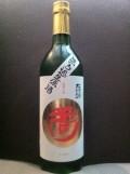 Tamagawa Daiginjo Muroka Nama Genshu Sake