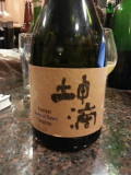 "Konteki ""Tears of Dawn"" Daiginjo"