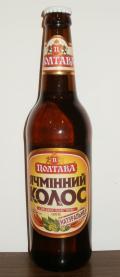 Poltava Yachminniy Kolos - Pale Lager