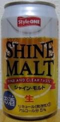 Style One Shine Malt