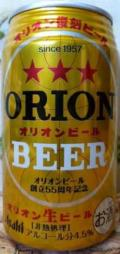 Orion 55th Anniversary (Gold Label)
