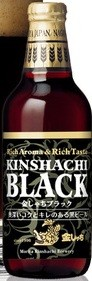 Kinshachi Black