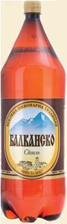Balkansko Svetlo - Pale Lager