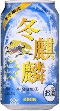 Kirin Fuyu Kirin (Winter Kirin) Mild Taste