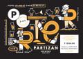 Partizan Porter 7 Grain