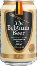 The Belgium Beer