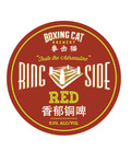 Boxing Cat Ringside Red