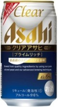 Asahi Clear Prime Rich