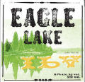 Lassen Eagle Lake IPA