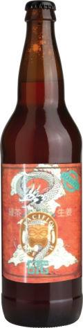 Pacific Breach Green Tea & Ginger Beer