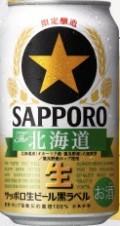 Sapporo The Hokkaido - Pale Lager