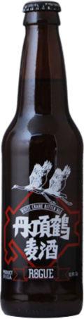 Rogue White Crane Bitter Ale