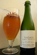 Allagash Coolship Single Barrel One - Sour/Wild Ale