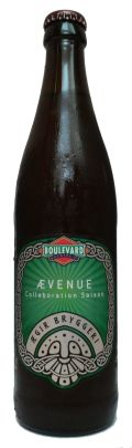 �gir / Boulevard �venue Collaboration Saison