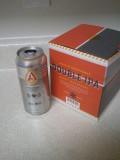 Austin Beerworks Heavy Machinery IPA Series #2: Double IPA