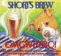Short�s OMGWTFBBQ