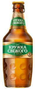 Sarmat Kruzhka Svizhogo